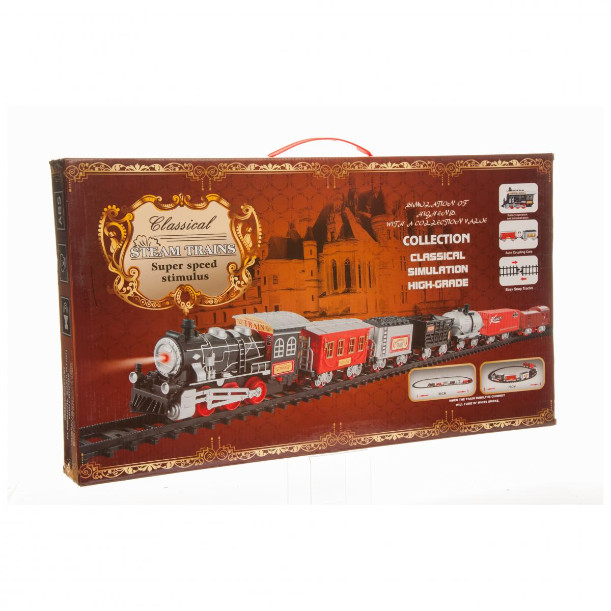 17 piece Train Set  – Now Only £20.00